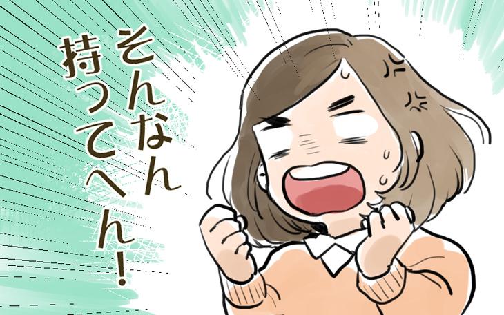 資料を有効に使って魅力的なイラストをつくろう アートスクール大阪 ブログ
