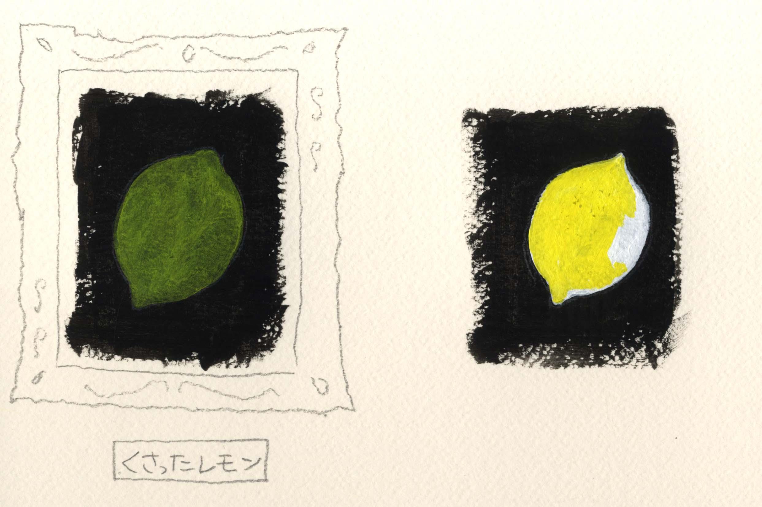 背景黒のレモン 比較