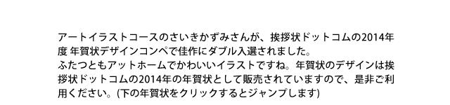 saeki01