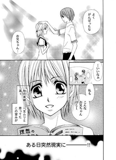 manga_akino