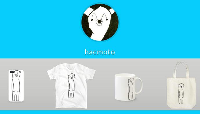 hacmoto