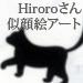 Hiroro