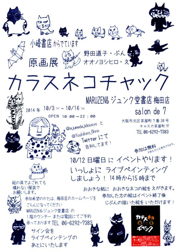 oonoyoshihiro_genga