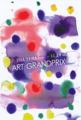 artgrandprx2014