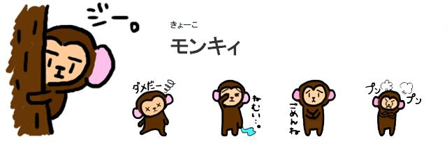 kyo-ko_line01
