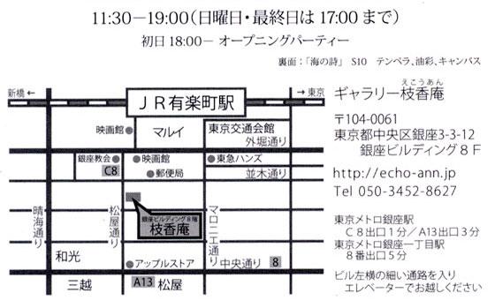 nagatsu2015_02