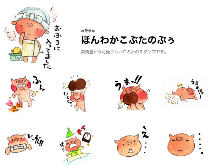 yukihana01