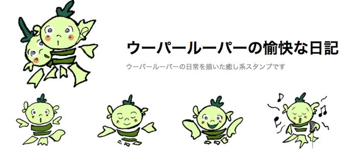tsukimino01