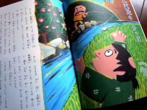 2015年、発行:愛知県教育振興会 おはなし・あいちのでんせつ3「ゆうれい半鐘」