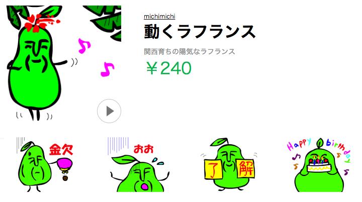michimichi801