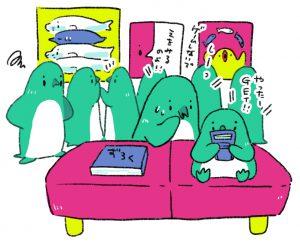 □小学生の頃□ ゲームボーイを買ってもらって嬉しかったのか、どこに行くにも持っていってました。 今思うとすごくもったいない気分になりますね。
